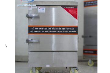 5 công dụng tuyệt vời của tủ nấu cơm công nghiệp
